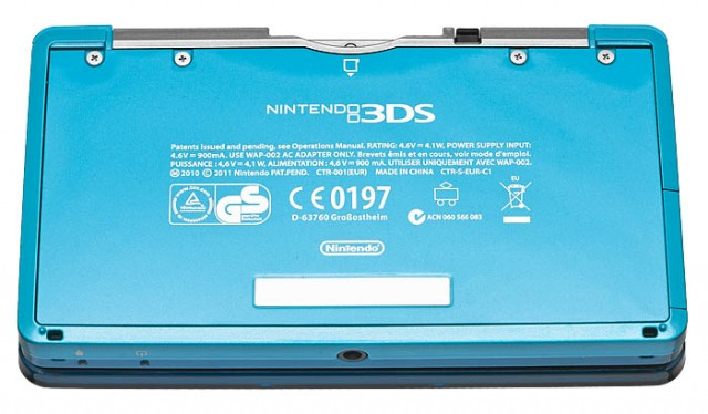 Zusatz-Akku 3DS – Bild #4