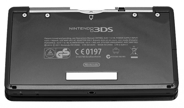 Zusatz-Akku 3DS – Bild #9