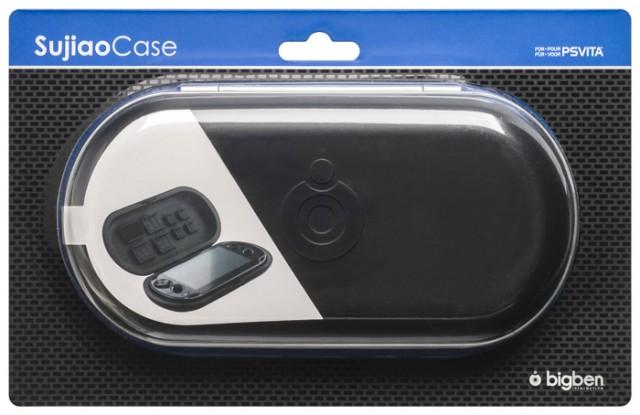 Sujiao Case - Packshot
